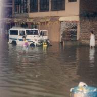 Inundaciones de las calles